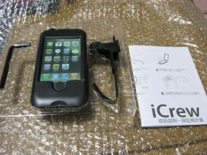 iCrew 開封1