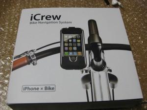 iCrew パッケージ