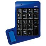 拡張キー付きテンキーボード